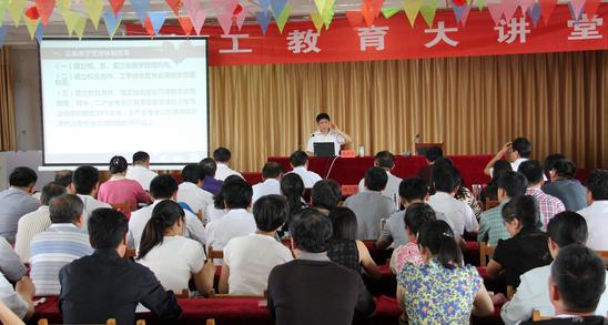 潍坊市技工教育大讲堂在潍坊技师学院举行